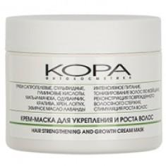 KORA - Крем-маска для укрепления и роста волос, 300 мл КОРА (Россия)