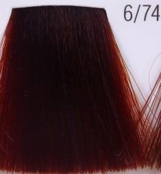 WELLA PROFESSIONALS 6/74 краска для волос, красная планета / Koleston Perfect ME+ 60 мл