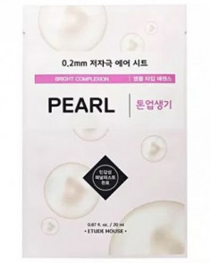 Маска с экстрактом жемчуга ETUDE HOUSE 0.2 Therapy Air Mask Pearl 20мл