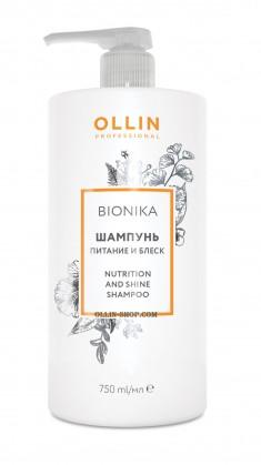 OLLIN PROFESSIONAL Шампунь Питание и блеск / OLLIN BIONIKA 750 мл