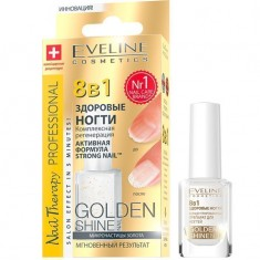 Eveline комплексная регенерация 8 в 1 gold shine nail 12 мл.