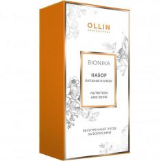 Ollin BioNika Набор Питание и блеск: шампунь 250мл, кондиционер 200мл OLLIN PROFESSIONAL