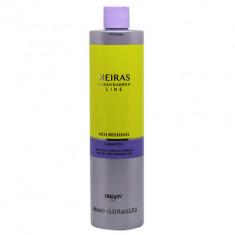 Шампунь для поврежденных волос Dikson KEIRAS SHAMPOO FOR DRY AND DAMAGED HAIR 400мл
