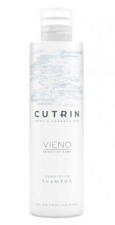 Шампунь деликатный для чувствительной кожи головы без отдушки Cutrin VIENO Sensitive Shampoo 250 мл
