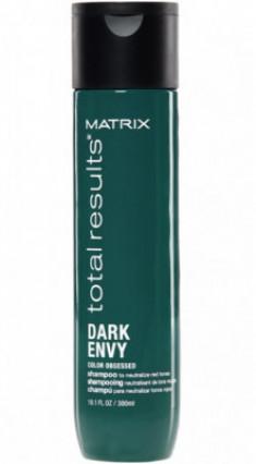 Шампунь для нейтрализации красных оттенков у брюнеток MATRIX TOTAL RESULTS DARK ENVY SHAMPOO 300 мл