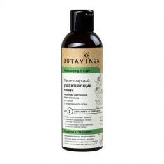 Botavikos Увлажнение и уход Тоник мицеллярный увлажняющий для сухой кожи лица 200мл