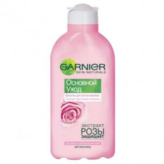Garnier (Гарньер) ОСНОВНОЙ УХОД Молочко для снятия макияжа для чувствительной кожи, 200мл