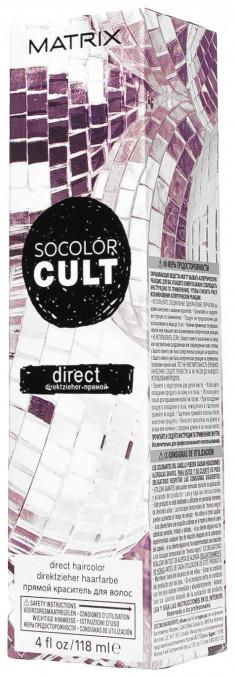 Matrix Socolor Cult direct Краситель прямого действия Серебро диско 118мл