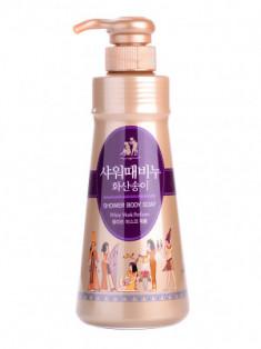 Гель для душа MUKUNGHWA White musk perfume shower body soap 500мл