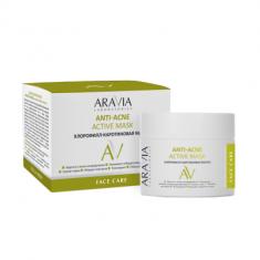 Хлорофилл-каротиновая маска ARAVIA Laboratories Anti-Acne Active Mask 100мл Aravia professional