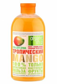 """Гель для душа Фрукты Organic Shop """"Тропический манго"""" 500 мл"""